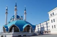 die Kul-Scharif-Moschee