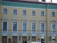 St. Petersburg: Michajlov-Theater