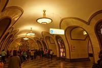 Moskauer Metro