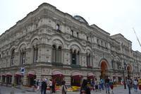 Moskau - Kaufhaus GUM