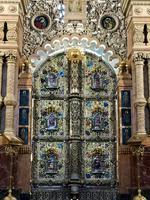 St. Petersburg: Christi Auferstehungskirche