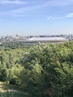 Moskau: Blick von den Sperlingsbergen auf das Luschniki-Stadion