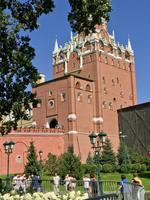 Moskau: Blick auf die Kreml-Mauer