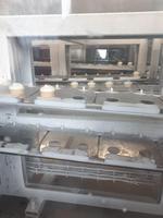 Eisfabrik im Federration Tower