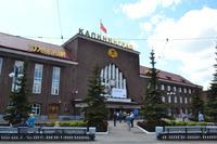Kaliningrad, Hauptbahnhof