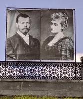 Ekaterinburg: Zar Nikolaj II und seine Gattin Zarin Aleksandra