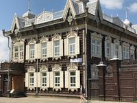 Irkutsk: Heimatmuseum
