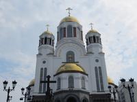 Blutskirche Jekaterinburg