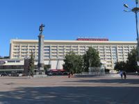 Hotel Krasnojarsk