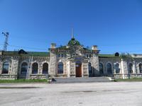 Sludjanka Bahnhof