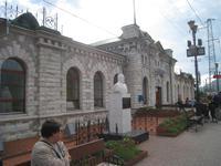 Marmorbahnhof Sludjanka