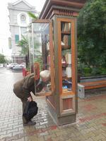 Krasnojask, Büchertausch
