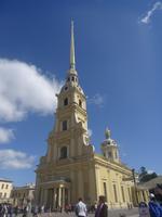Peter & Paul Festung, Kathedrale