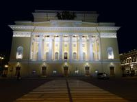 Lichterfahrt - Alexander Theater
