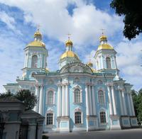 Marine Kathedrale