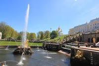 Der Park von Peterhof