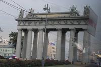 Moskauer Triumpfbogen