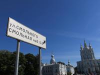 Smolnyj-Kloster