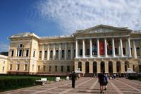 Michael-Palais - Russisches Museum