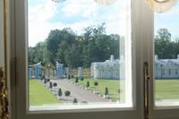 Blick aus dem Fenster des Katharinenpalastes