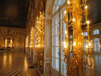 Jekaterinenpalast