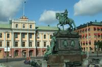 Stadtbesichtigung in Stockholm