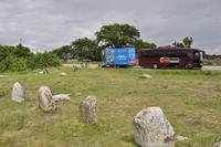 Steinkreis von Gettlinge: Tages-Etappen-Ziel
