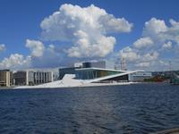 Oslo (Oper)