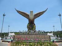 Statue des Symboltiers der Insel