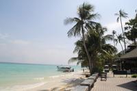 Strand vom Holiday Inn Hotel