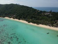 Koh Phi Phi - Holiday Inn Resort