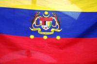 Kuala Lumpur  - Ausflug Fahne