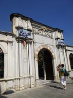 Armenküche an der Eyüp-Moschee in Istanbul