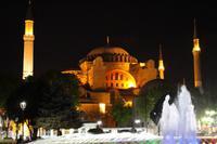 Blick auf die Hagia Sophia am Abend