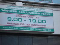 1418130