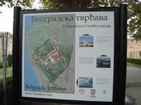 Belgrad: Rundgang: Kalemegdan