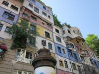 Wien: Hundertwasserhaus