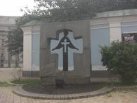 Kiew - Mahnmal fuer die Opfer der Hungersnot 1932/33