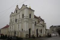 Kathedrale der Heiligen Dreieinigkeit