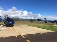 Kauai - Helikopter Flug