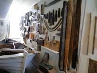 Im Skogar Volksmuseum
