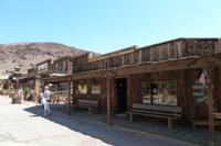 Galico Ghost Town