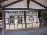 Sacramento - Pacific Railroad Depot