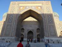 Scherdor Medrese in Samarkand