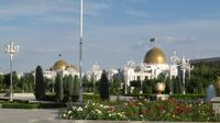 Alter und neuer Präsidentenpalast