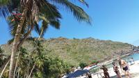 Cepe bei Choroni - Karibik - Rundreise Venezuela – Natur und Abenteuer pur
