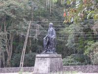 Humboldt-Denkmal