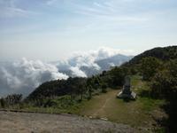 Wanderung im Nationalpark Bach Ma - Aussichtspunkt