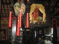 Hoi An - Japanische Haus