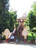 Wat Phnom (Phnom Penh)